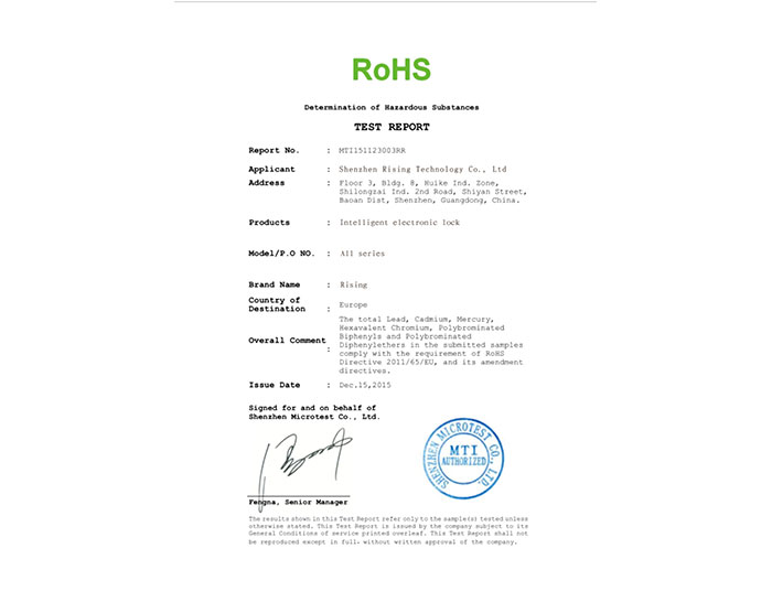 RoHS认证-日翔