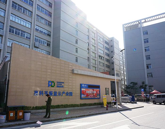 日翔企业办公大楼
